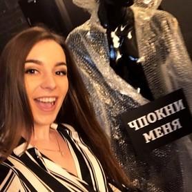 Дарья Mos - ведущий в Киеве - портфолио 5