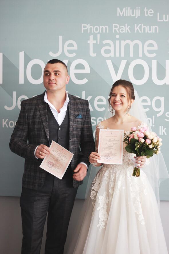Свадьба для двоих♥️ - фото №4