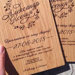 Надежда - пригласительные на свадьбу в Киеве - фото 1