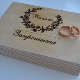Надежда - пригласительные на свадьбу в Киеве - портфолио 2
