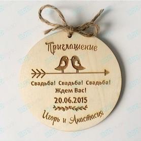 Надежда - пригласительные на свадьбу в Киеве - портфолио 5