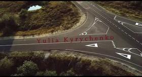 Юрий и Юлия Диренко - фото 2
