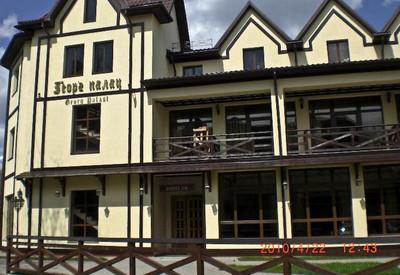 Отель «Георг Палац» - фото 1