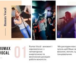 RUMAX VOCAL - музыканты, dj в Житомире - фото 3