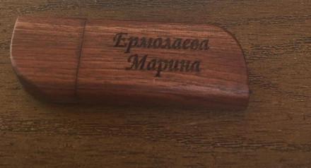 В подарок деревянная флешка с датой торжества и именами.