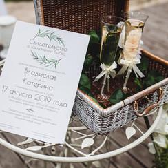 DREAMPRINT - пригласительные на свадьбу в Киеве - фото 4