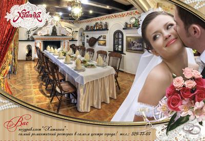 """Ресторан """"Хатинка"""" - место для фотосессии в Киеве - портфолио 3"""