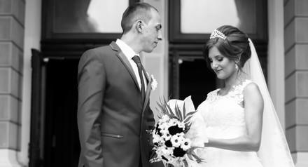 Скидка на свадебный день