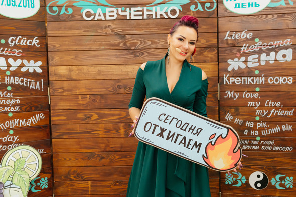 Игорь + Вика - фото №19