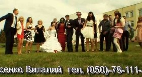Виталий Лысенко - видеограф в Сумах - фото 2