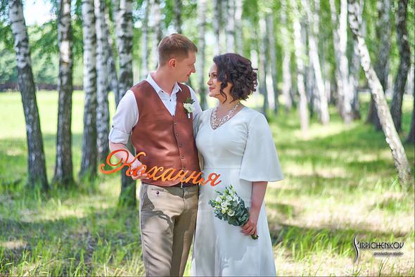 Свадебные фото в Сухолучье, Киевское море и сьемка в поле  - фото №52