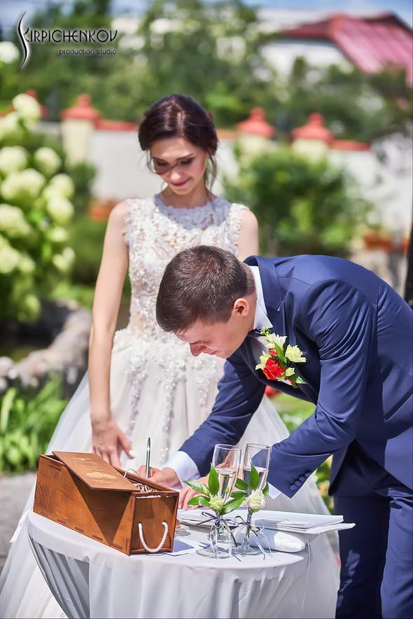 Свадьба на природе возле частного дома с выездной церемонией - фото №26