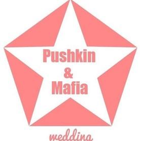 PushkinMafia