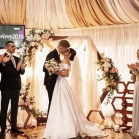 Свадебные мечты от Натали  - портфолио 4