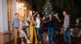 Nature of love - свадебное агентство в Одессе - фото 1
