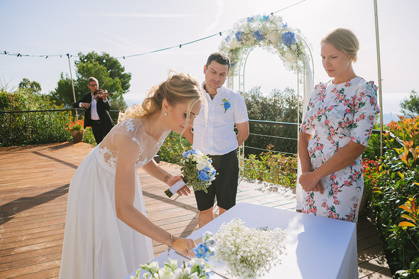 Sergey & Aleksandra - Wedding - фото №12
