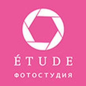 Фотостудии Etude фотостудия