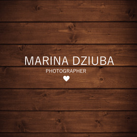 Марина Дзюба