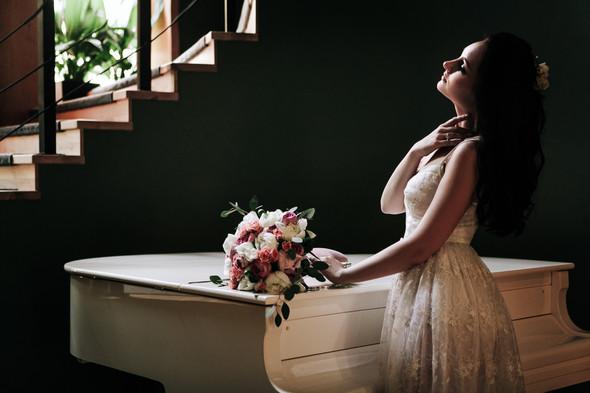 Свадьба Анастасии и Карена - фото №14