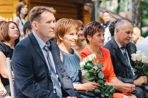 Вадим и Анастасия - фото №30