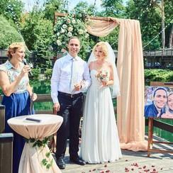 Вера Тихая - выездная церемония в Киеве - фото 4