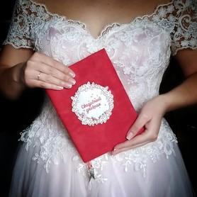 Свадебный Дневник