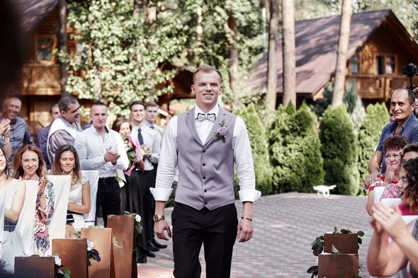 Свадьба Ярослава и Нади - фото №28