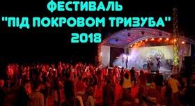 Святослав Варення - видеограф в Киеве - фото 3
