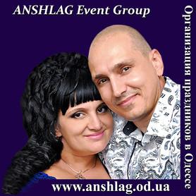 Ведущий ANSHLAG Event Group