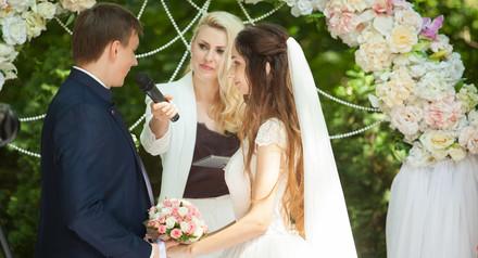 Проведение свадьбы/мероприятия со скидкой -30% Выездная церемония в подарок!