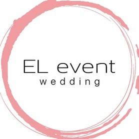 El event wedding