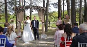 El event wedding - свадебное агентство в Чернигове - фото 1
