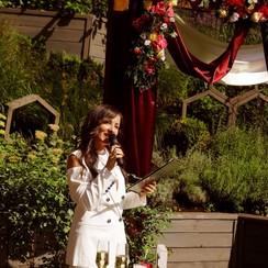 Мари  Тесс - выездная церемония в Киеве - фото 4
