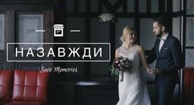 Save Memories - фото 3
