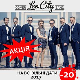 Leo City Band
