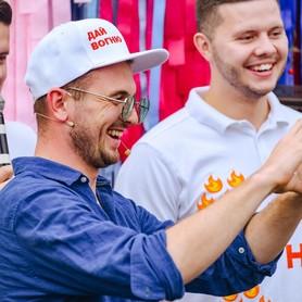 Elka Production - свадебное агентство в Киеве - портфолио 2