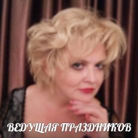 ОКСАНА ПУШКИНА - ведущий в Киеве - портфолио 1