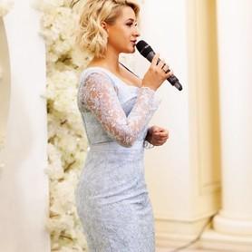 Катя Красникова - выездная церемония в Киеве - портфолио 3