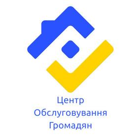 Центр Обслуживания Граждан