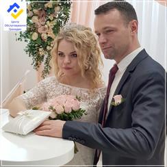 Центр Обслуживания Граждан - свадебное агентство в Одессе - фото 4