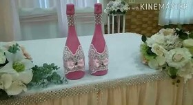 Студия праздников Наташи Кедес - свадебное агентство в Киеве - фото 4
