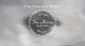 Александр Дорошенко - видеограф в Киеве - портфолио 4