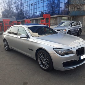 BMW 740 Long - авто на свадьбу в Днепре - портфолио 3