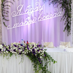 Wedding Federation - свадебное агентство в Николаеве - фото 3
