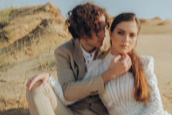 Катя и Даниил - фото №21
