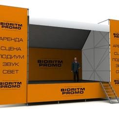 BIORITM-PROMO - свадебное агентство в Кременчуге - фото 1