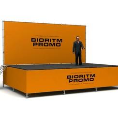 BIORITM-PROMO - фото 4