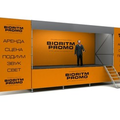 BIORITM-PROMO - свадебное агентство в Кременчуге - фото 2