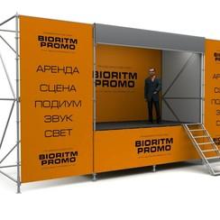 BIORITM-PROMO - свадебное агентство в Кременчуге - фото 3