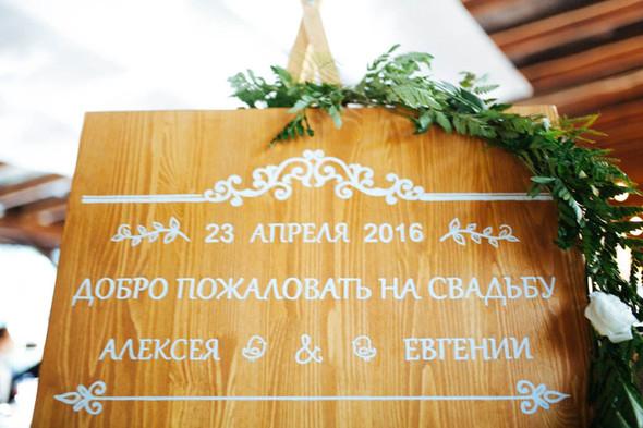 RUSTIC WEDDING - фото №3